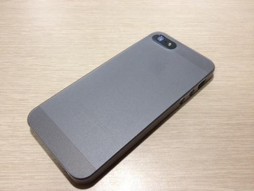 Skin case 06