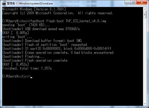 Thp ics kernel v4 cwm 1