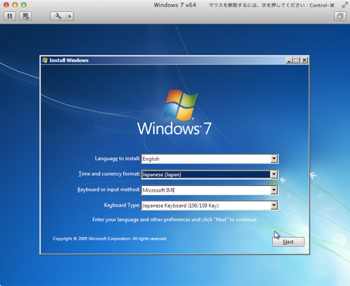 Vmware fusion 5 windows 8 install 09