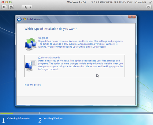 Vmware fusion 5 windows 8 install 10