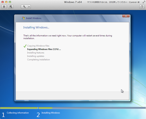 Vmware fusion 5 windows 8 install 12