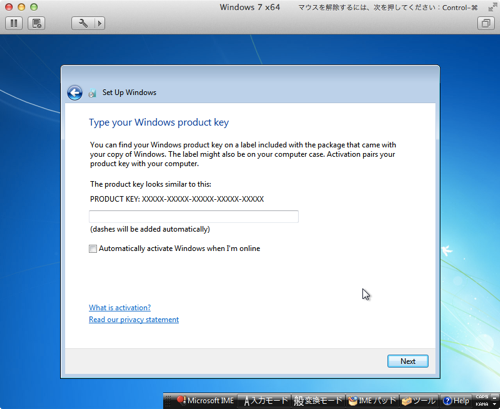 Vmware fusion 5 windows 8 install 13