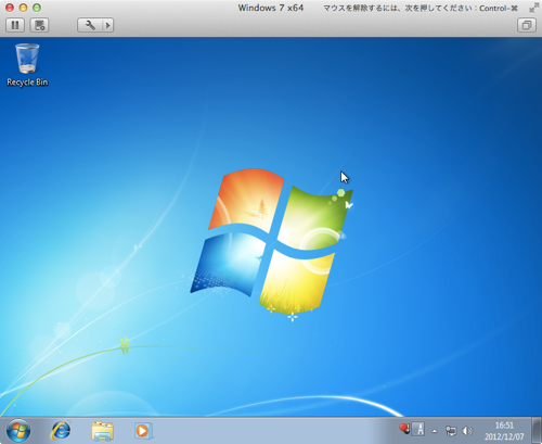 Vmware fusion 5 windows 8 install 14