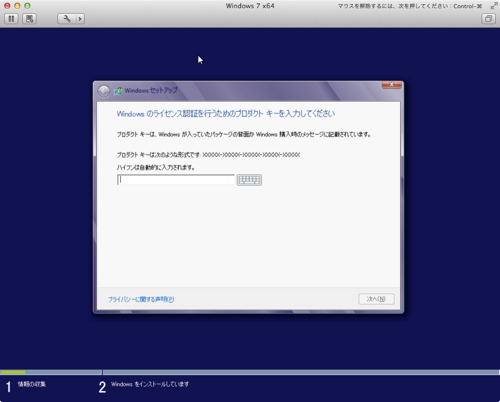 Vmware fusion 5 windows 8 install 22
