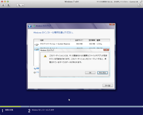 Vmware fusion 5 windows 8 install 26