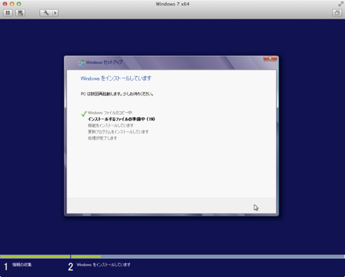 Vmware fusion 5 windows 8 install 27