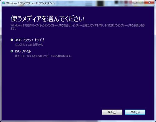 Windows 8 upgrade 10