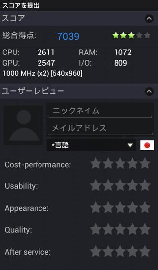 Xperia p updata 611b154 04