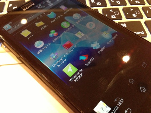 Xperia t firmware downgrade and rooted eyecatch