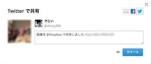 Dropbox file share 5