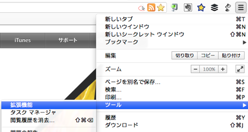 Google chrome extension install 3