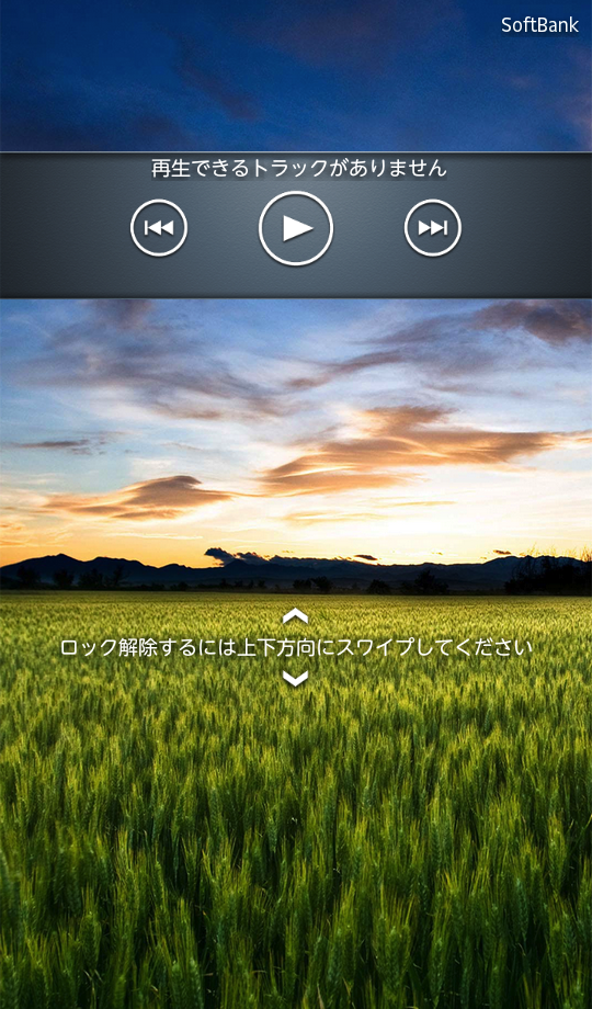 Leaked Xperia Z Lockscreen for ICS 3