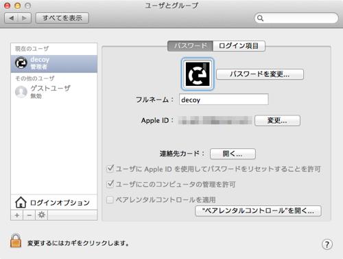 Mac acount icon setting 4