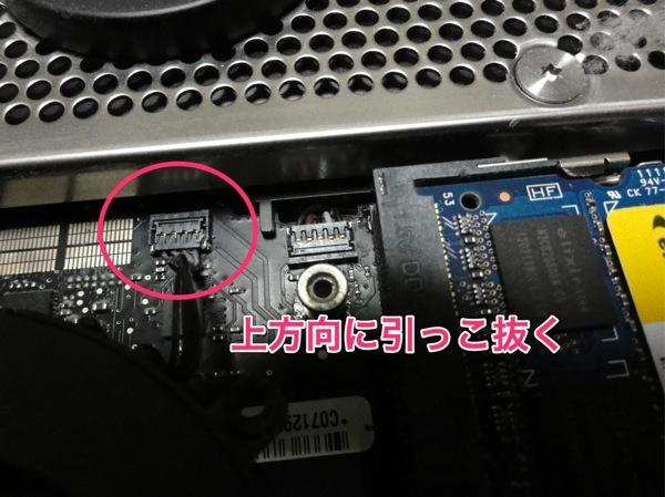 Mac mini 2011 mid ssd expansion 10