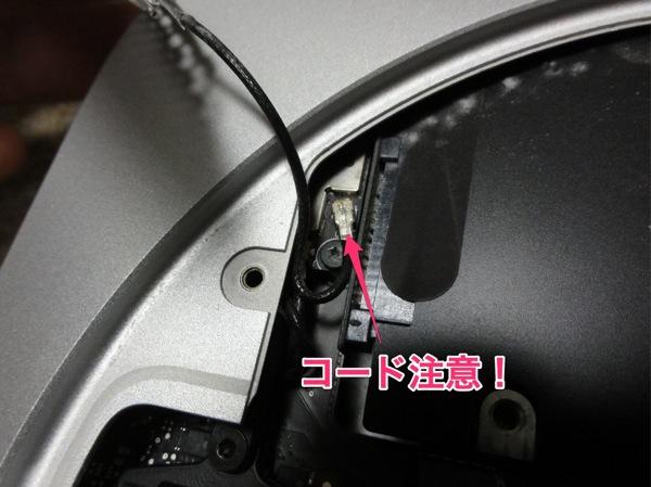 Mac mini 2011 mid ssd expansion 15