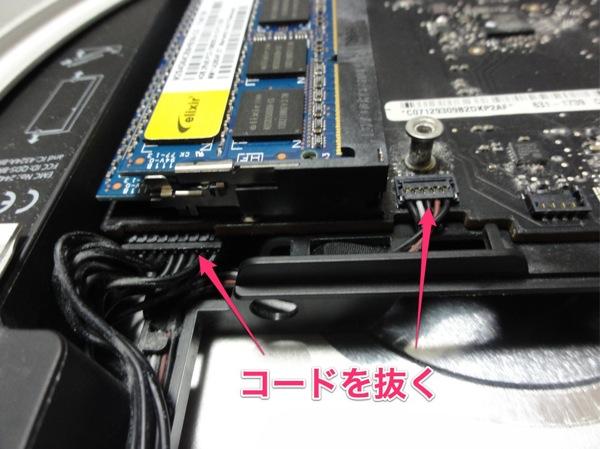Mac mini 2011 mid ssd expansion 23