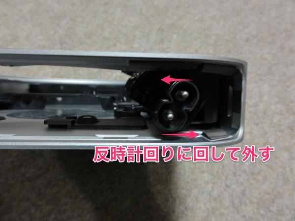 Mac mini 2011 mid ssd expansion 27