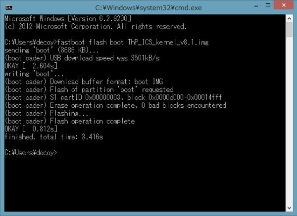 Thp ics kernel v81 test 1