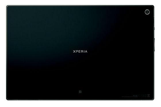 Xperia tablet z 2