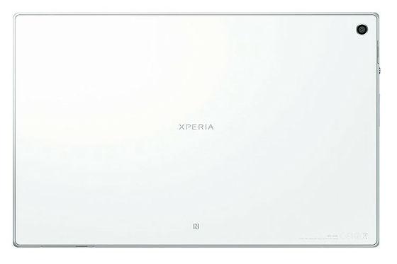 Xperia tablet z 3