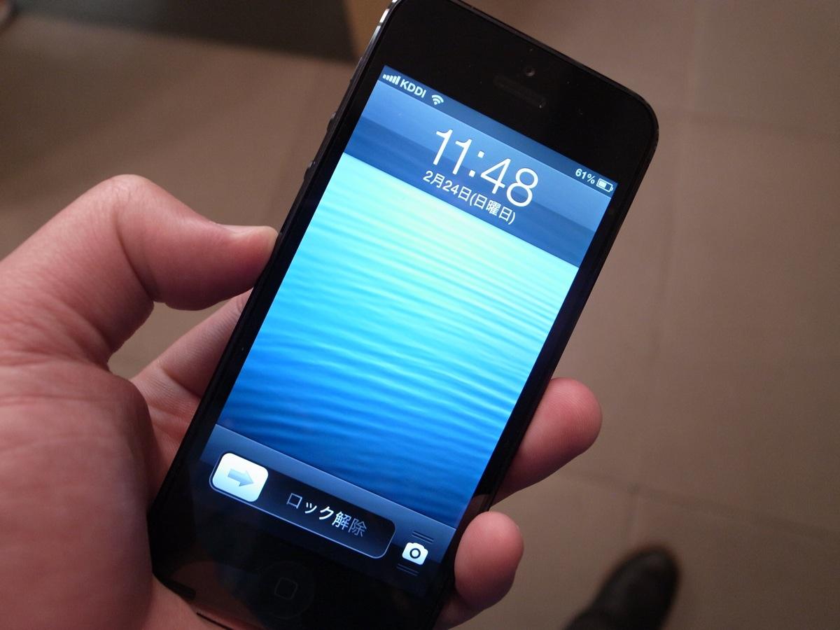 Genius bar iPhone camera trouble 2