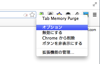 Chrome release memory extension tab memory purge 1