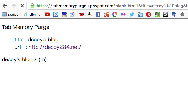 Chrome release memory extension tab memory purge 3