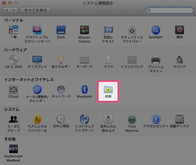 Mac sharing file desktop 1