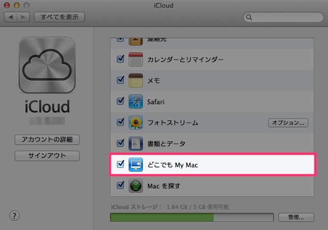 Mac sharing file desktop 10