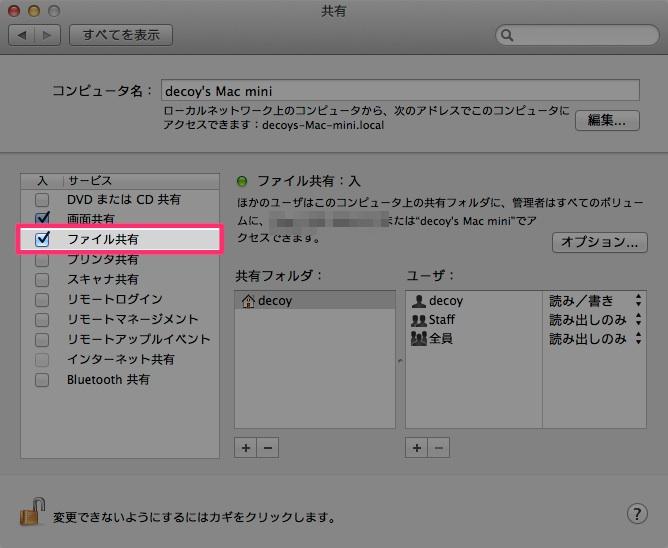 Mac sharing file desktop 2