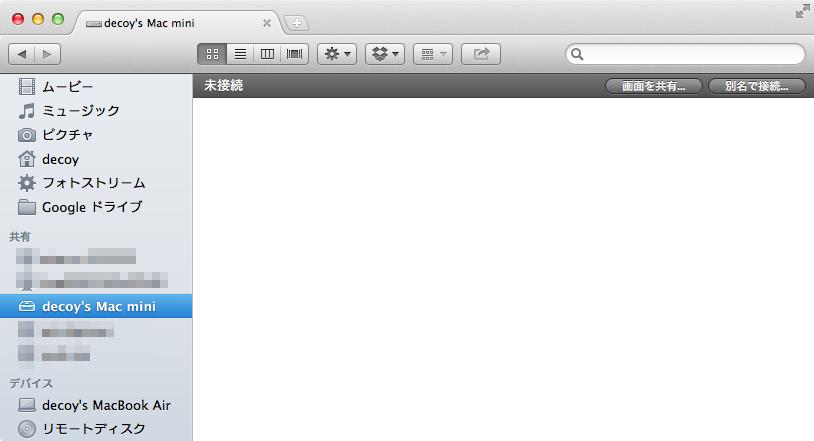 Mac sharing file desktop 3