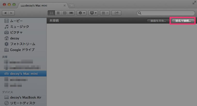 Mac sharing file desktop 4