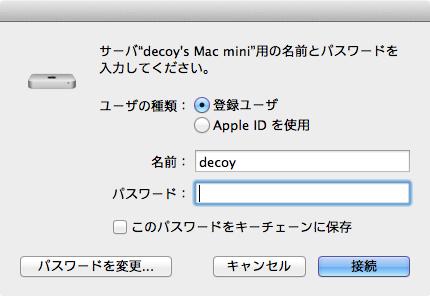 Mac sharing file desktop 5