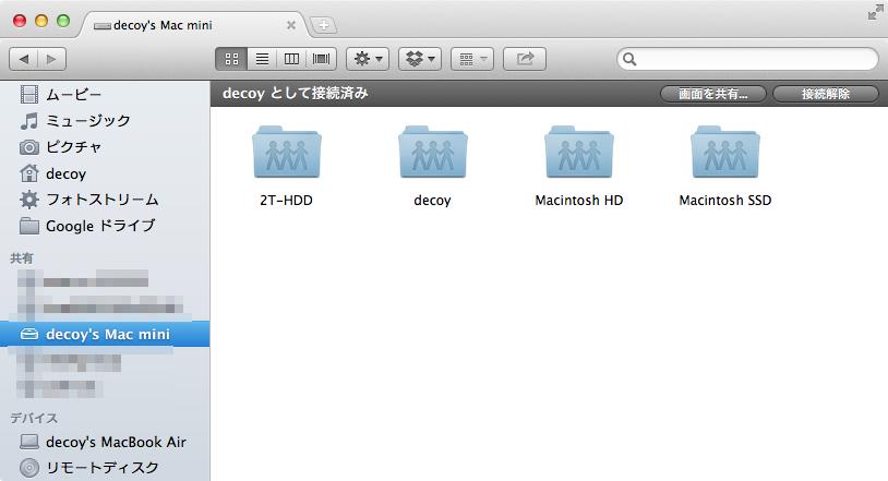 Mac sharing file desktop 6