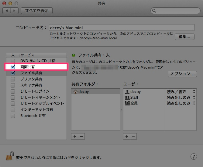 Mac sharing file desktop 7 1
