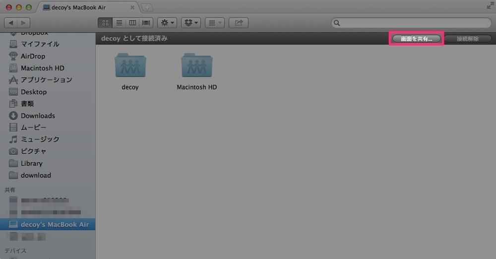 Mac sharing file desktop 8