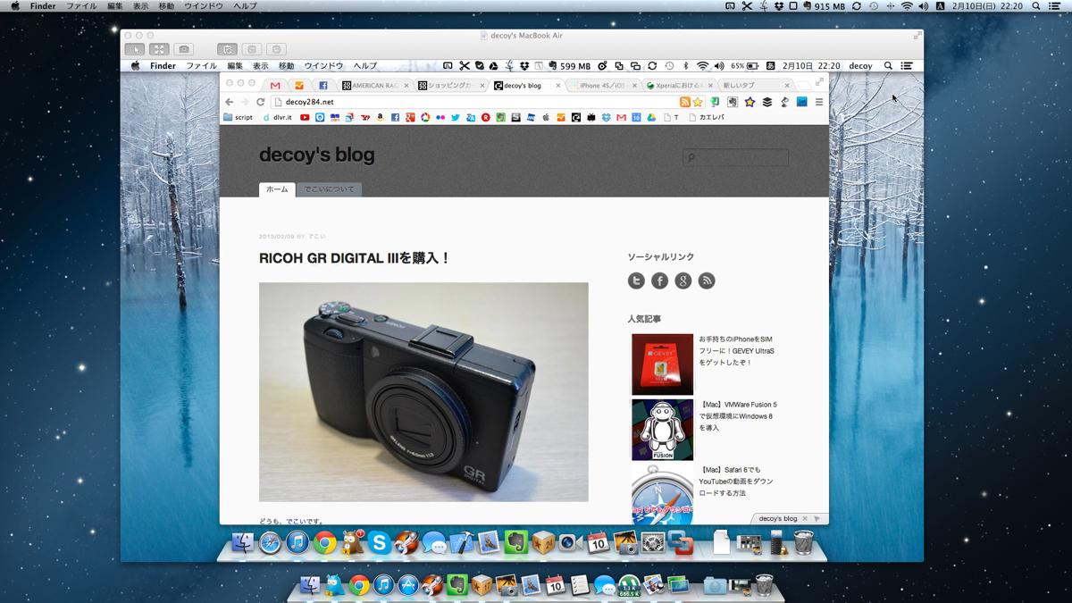Mac sharing file desktop 9