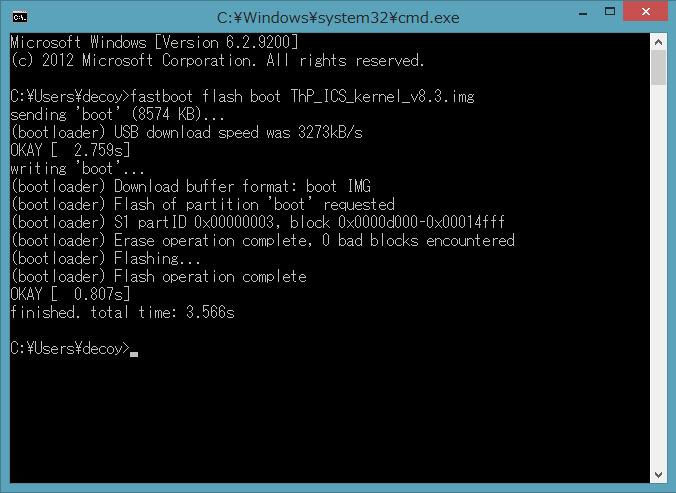 Xperia p thp ics kernel v83 test 1