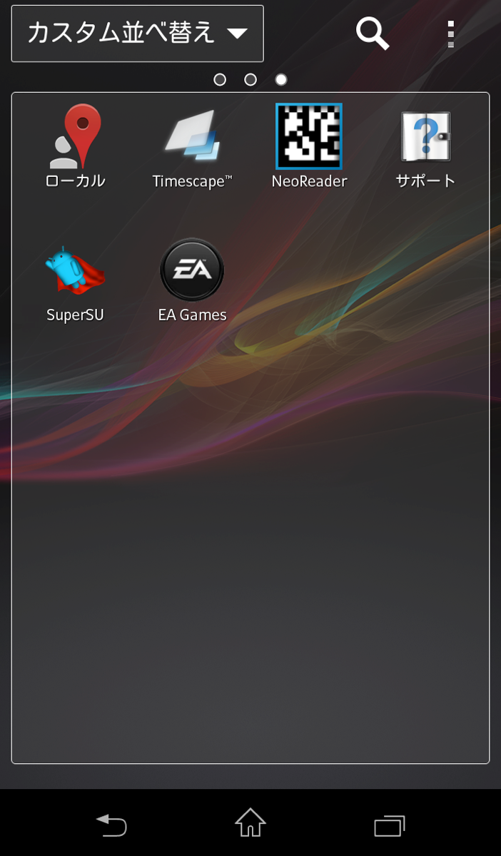 Xperia t rooted jelly bean updata 7