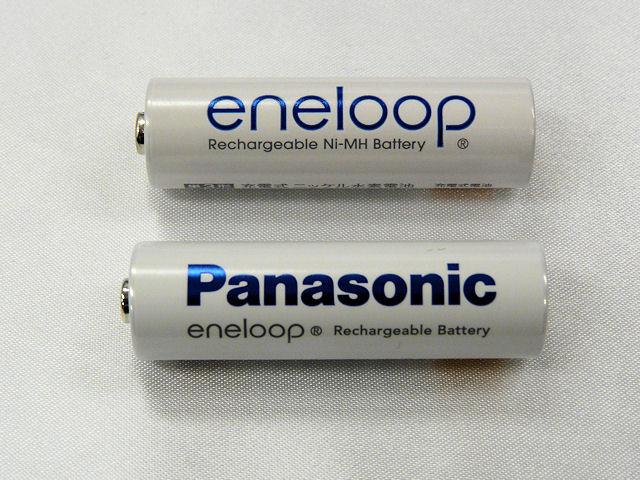 Sanyo eneloop is good design 1