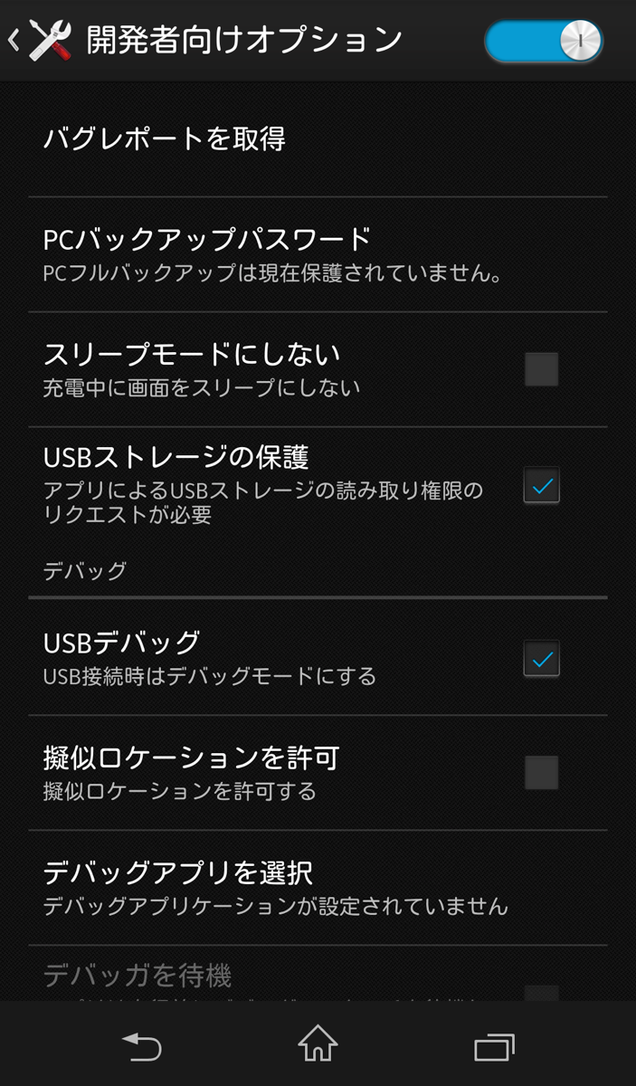 Xperia z after buy 15