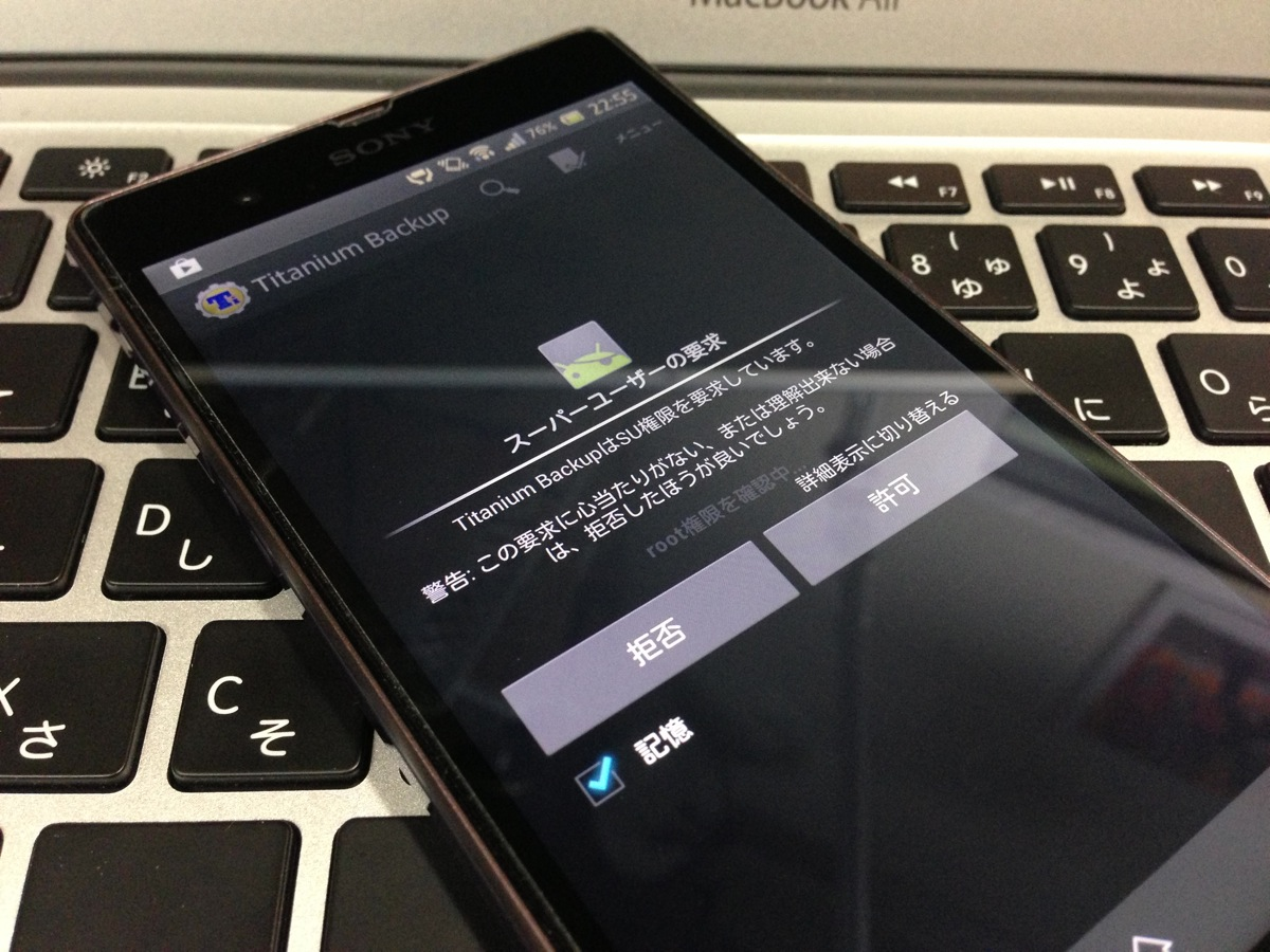 Xperia z rooted by easyrootingtoolkit eyecatch