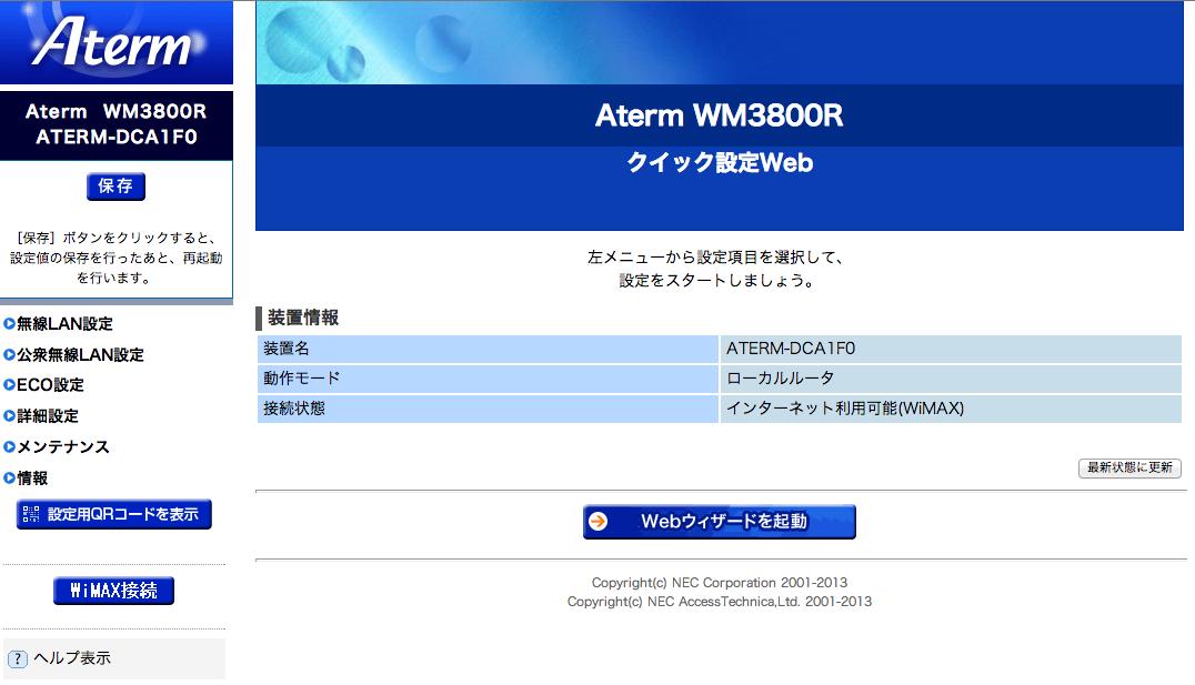 Wm3800r change setting 04