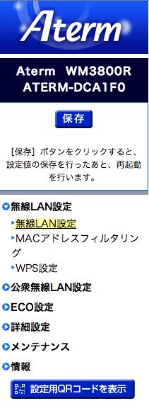 Wm3800r change setting 05