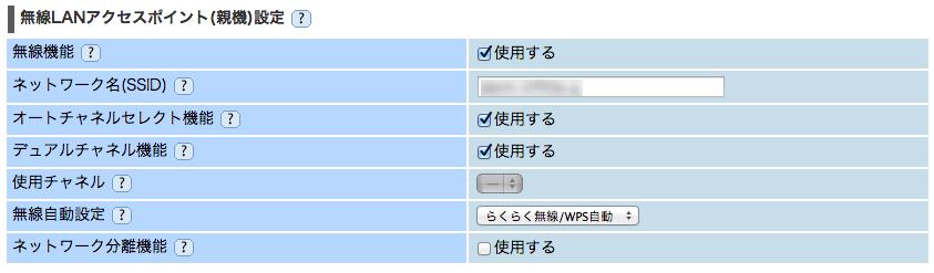 Wm3800r change setting 06