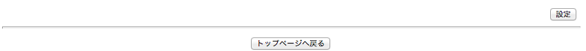 Wm3800r change setting 09
