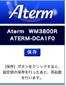 Wm3800r change setting 10