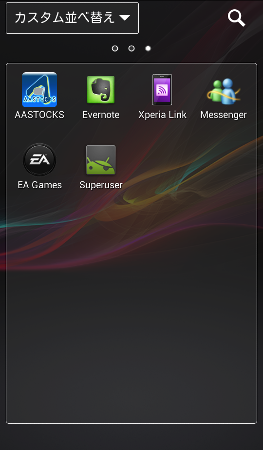 Xperia p jb rooted 3