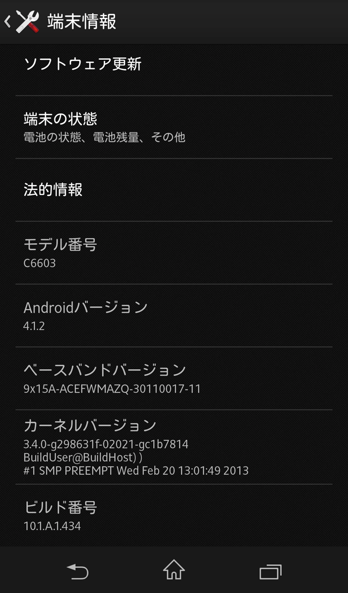 Xperia z 434 updata rooted 01