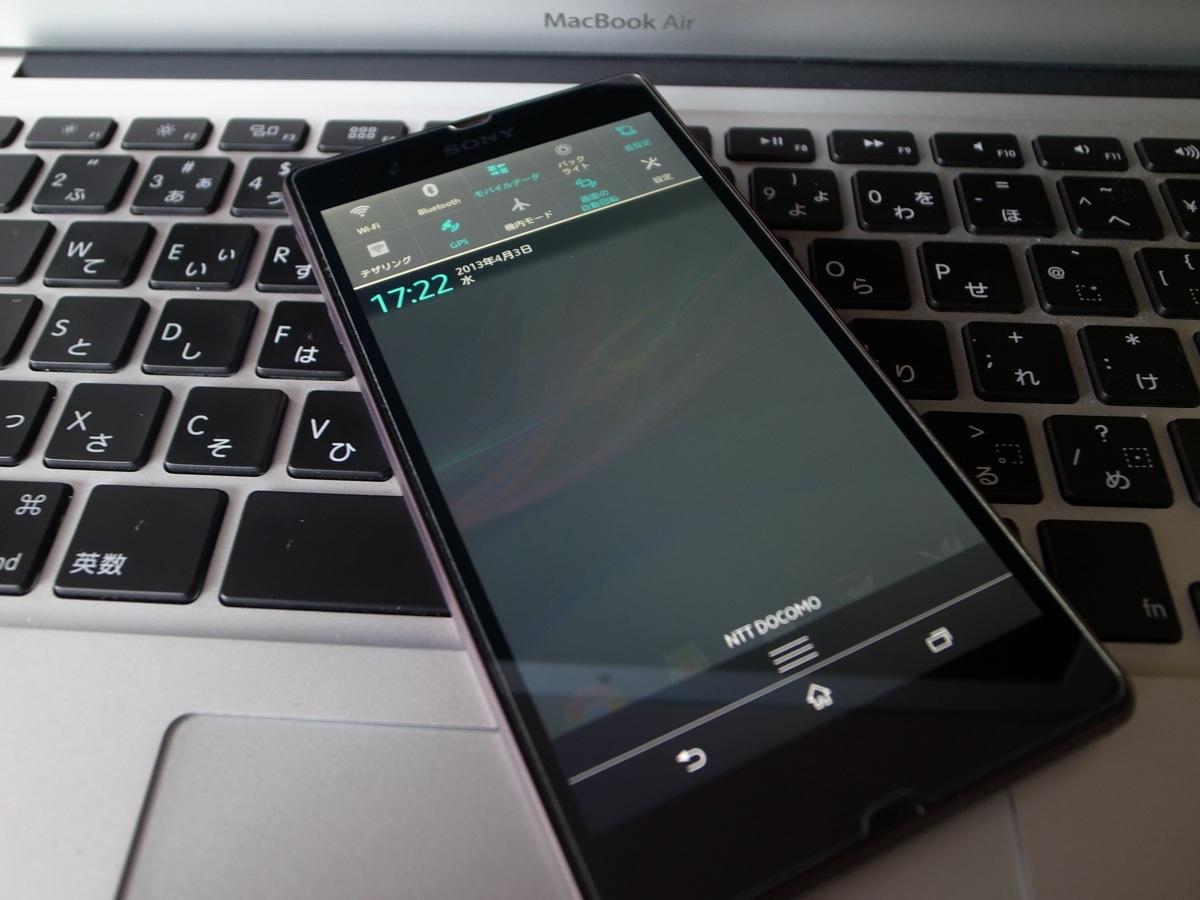 xperia-z-docomo-status-bar-and-task-switcher.JPG